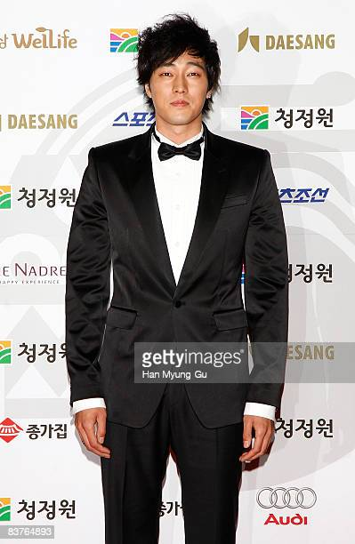 Actor So JiSub poses on the red carpet of the 29th Blue Dragon Film Awards at KBS Hall on November 20 2008 in Seoul South Korea