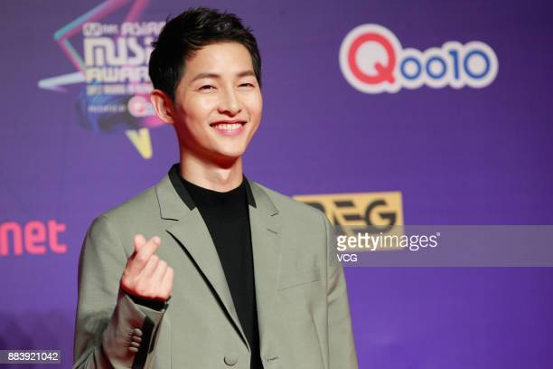 Actor Song Joongki attends 2017 Mnet Asian Music Awards at Asia WorldExpo on December 1 2017 in Hong Kong Hong Kong