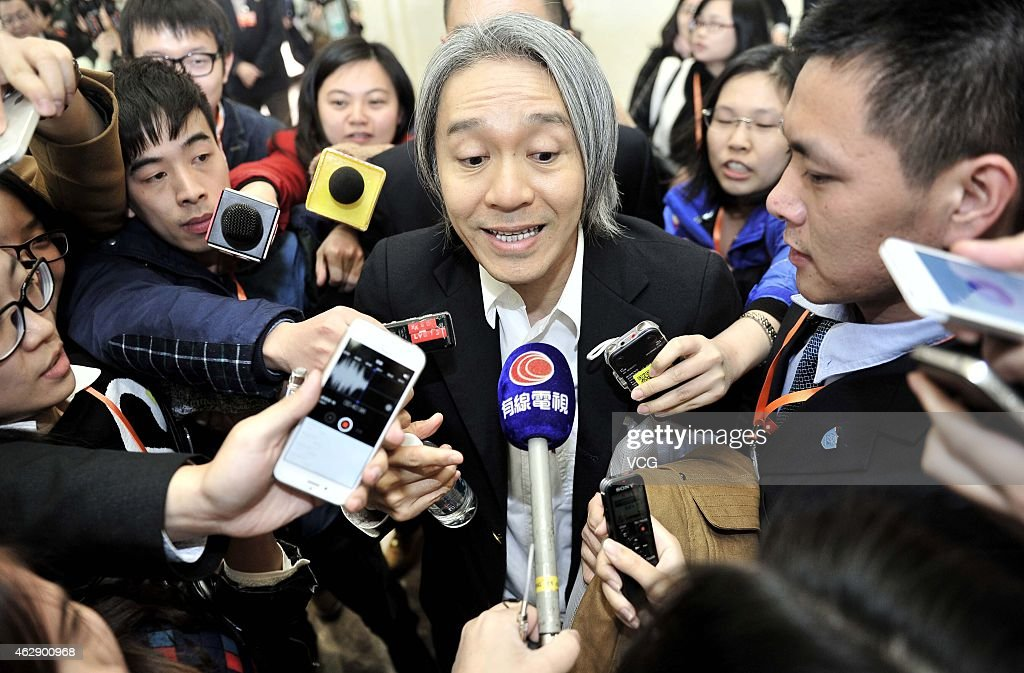 Stephen Chow Attends The 3rd Session of 12th Guangdong CPPCC Open