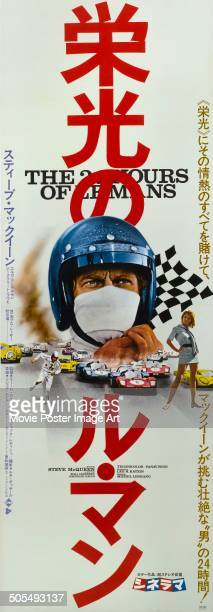Actor Steve McQueen appears on a Japanese poster for the racing movie 'Le Mans' aka 'The 24 Hours of Le Mans' 1971