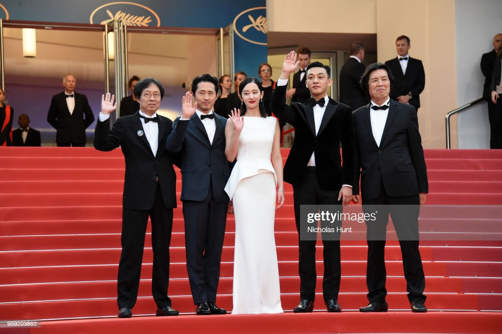 """""""Burning """" Red Carpet Arrivals - The 71st Annual Cannes Film Festival"""