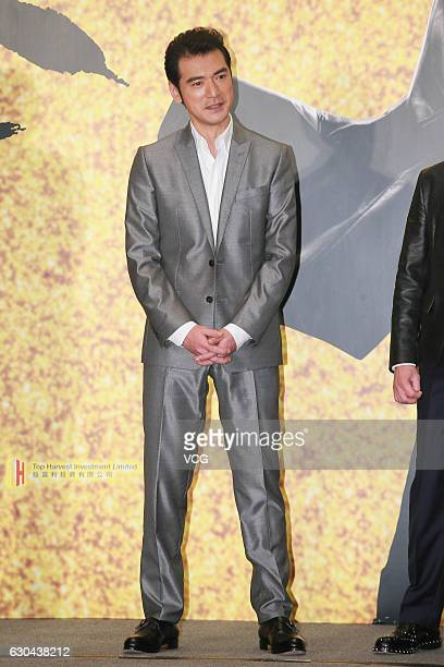 Actor Takeshi Kaneshiro attends the charity premiere of director Zhang Jiajia's film 'See You Tomorrow' on December 22 2016 in Hong Kong China