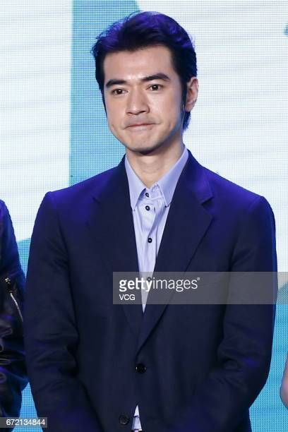 Actor Takeshi Kaneshiro attends the premiere of director Derek Hui's film 'This is not What I Expected' on April 23 2017 in Beijing China