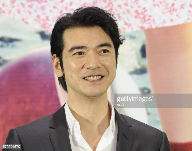 Actor Takeshi Kaneshiro attends the press conference of film This is not What I Expected on April 24 2017 in Shanghai China