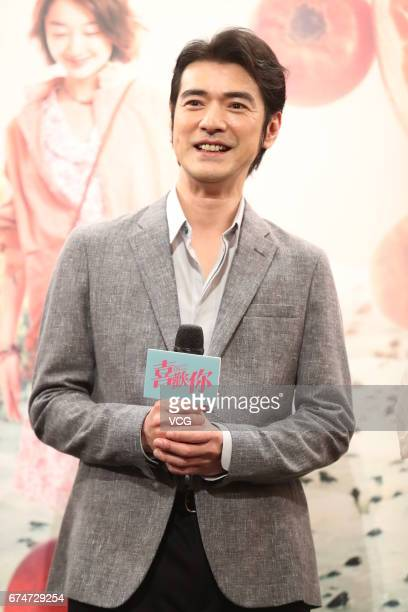 Actor Takeshi Kaneshiro attends the press conference of film 'This is not What I Expected' on April 28 2017 in Hong Kong China