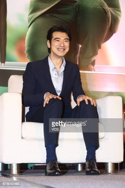 Actor Takeshi Kaneshiro attends the press conference of film 'This is not What I Expected' on April 29 2017 in Taipei Taiwan of China