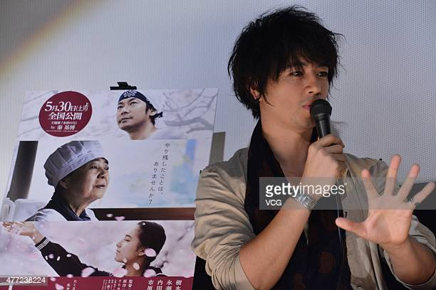 Actor Takumi Saitoh attends 'An Sweet Red Bean Paste' press conference at Ginza on June 14 2015 in Tokyo Japan