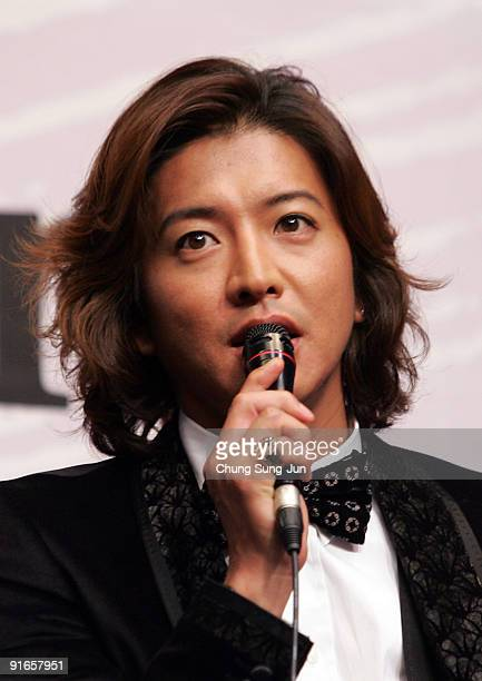 Actor Takuya Kimura attends at the Press ConferenceGala Presentation 'I Come with the Rain' during the 14th Pusan International Film Festival at the...