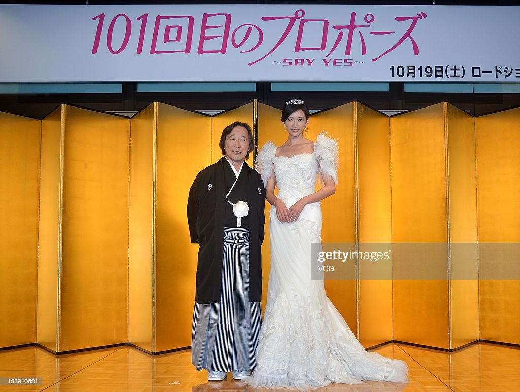 Actor Tetsuya Takeda and actress Chiling Lin attend 'Say Yes' press conference at Nikko hotel on October 9, 2013 in Tokyo, Japan.