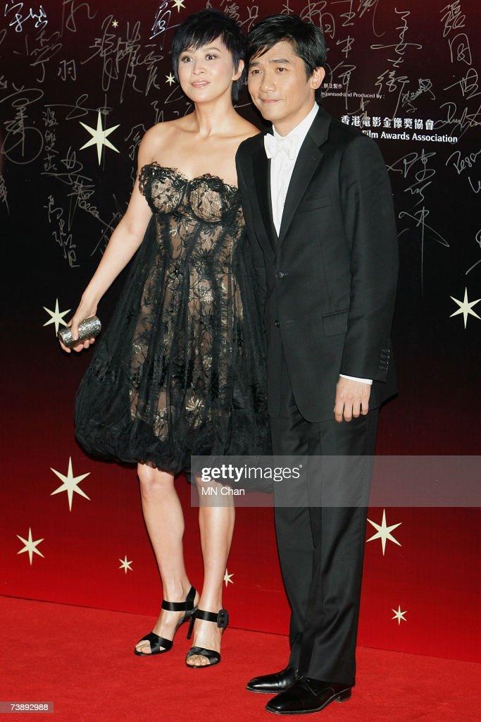 Actor Tony Leung and Carina Lau arrive at the 26th Hong Kong Film Awards at the Hong Kong Cultural Centre on April 15, 2007 in Hong Kong, China.