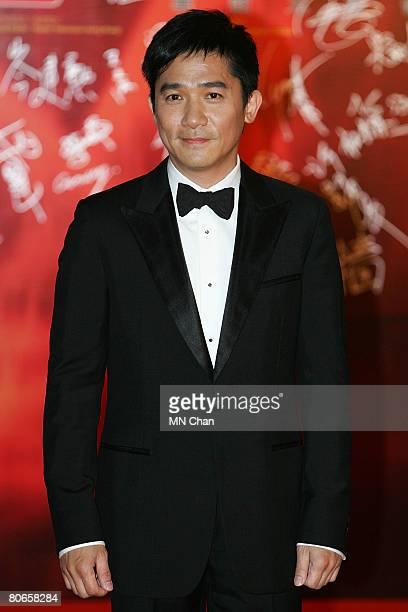 Actor Tony Leung arrives at the 27th Hong Kong Film Awards at the Hong Kong Cultural Centre on April 13 2007 in Hong Kong China