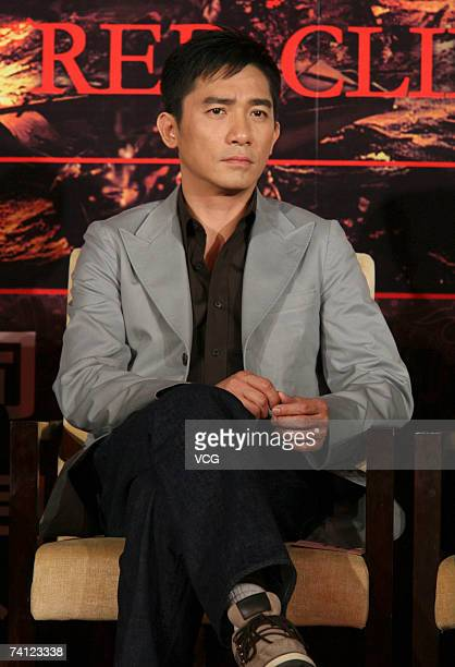 Actor Tony Leung attends a press conference for the John Woo film 'The Battle of Red Cliff' on May 10 2007 in Beijing China