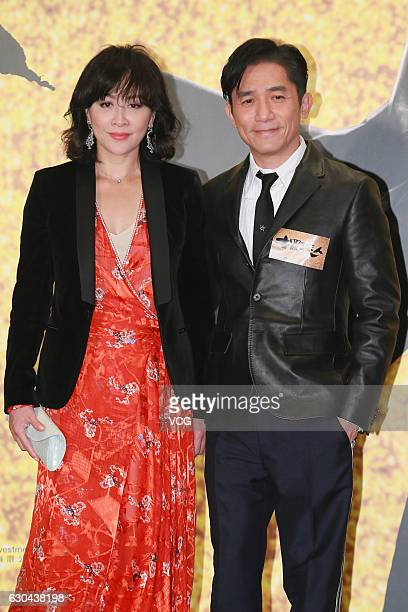 Actor Tony Leung Chiu Wai and his wife actress Carina Lau attend the charity premiere of director Zhang Jiajia's film 'See You Tomorrow' on December...