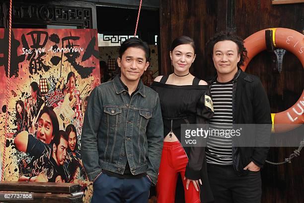 Actor Tony Leung Chiuwa actress Sandrine Pinna actor and singer Eason Chani attend the propaganda of director Zhang Jiajia's film See You Tomorrow on...