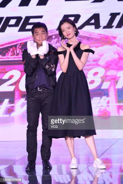 Actor Tony Leung Chiuwai and actress Du Juan attend 'Europe Raiders' press conference on August 13 2018 in Beijing China