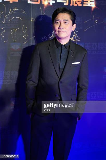 Actor Tony Leung ChiuWai attends Mei Ah Film Night during the 22nd Shanghai International Film Festival on June 16 2019 in Shanghai China