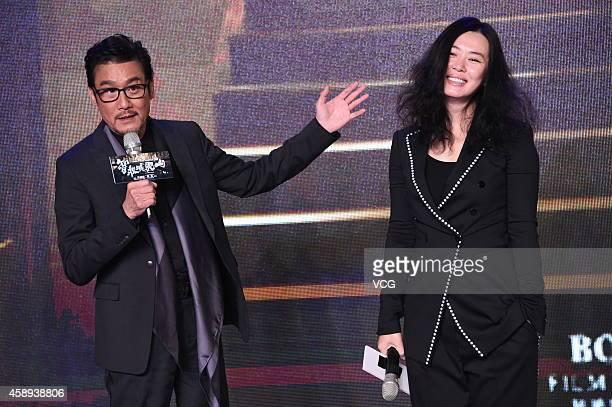 Actor Tony Leung Ka Fai and actress Yu Nan attend director Hark Tsui's The Taking of Tiger Mountain 3D on November 13 2014 in Beijing China