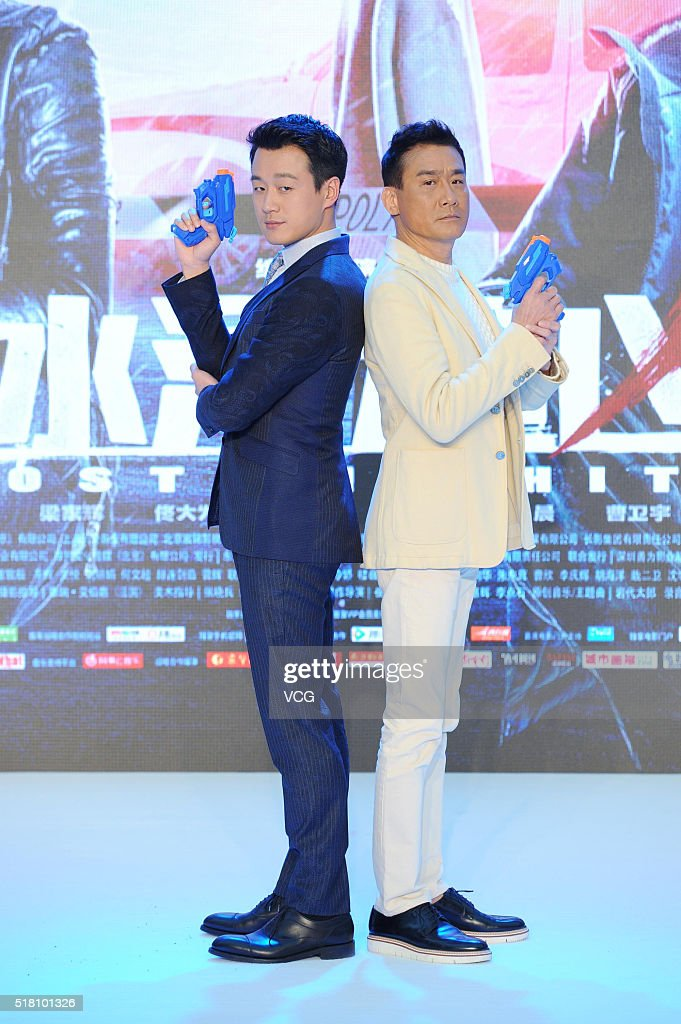 """""""Lost In White"""" Beijing Press Conference"""