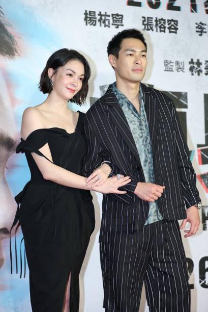 TWN: 'Plurality' Taipei Premiere