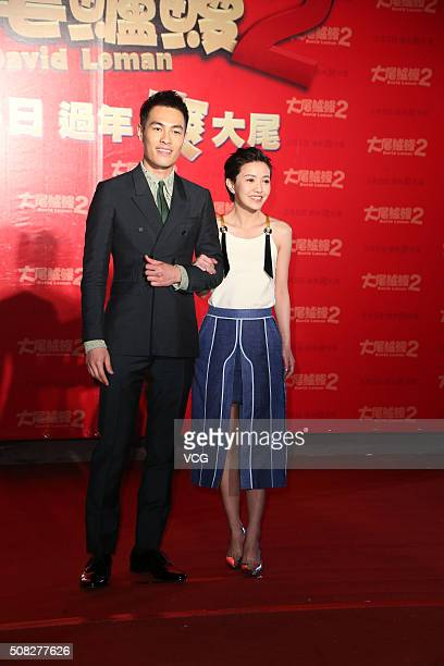 Actor Tony Yeung and actress Amber Kuo attend the premiere of film 'David Loman 2' on February 3 2016 in Taipei Taiwan of China