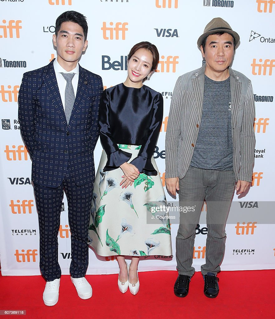 "CAN: 2016 Toronto International Film Festival - ""The Age Of Shadows"" Premiere"