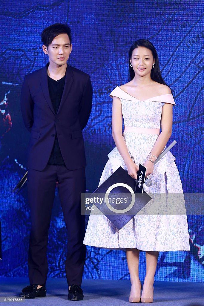 """Tik Tok"" Beijing Premiere"