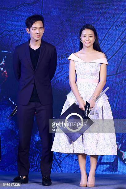 Actor Wallace Chung actress and pianist Lang Yueting attend the premiere of film 'Tik Tok' on July 12 2016 in Beijing China