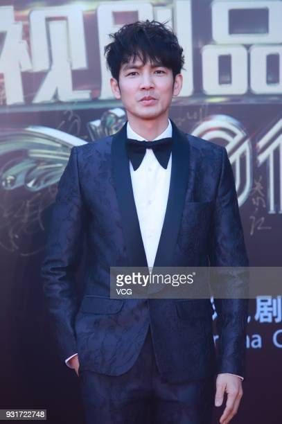 Actor Wallace Chung attends 2018 China Quality Television Drama Ceremony on March 13 2018 in Shanghai China