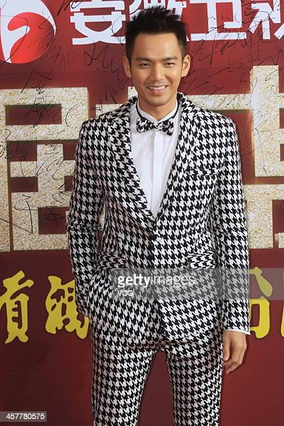 Actor Wallace Chung attends Anhui TV Drama Awards Ceremony at the Communication University of China on December 18 2013 in Beijing China