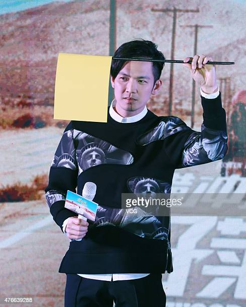 Actor Wallace Chung attends 'Hollywood Adventures' press conference at W Hotel on June 10 2015 in Guangzhou China