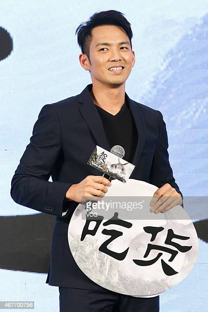 Actor Wallace Chung attends press conference of new film 'Monster Hunt' directed by Raman Hui on March 26 2015 in Beijing China