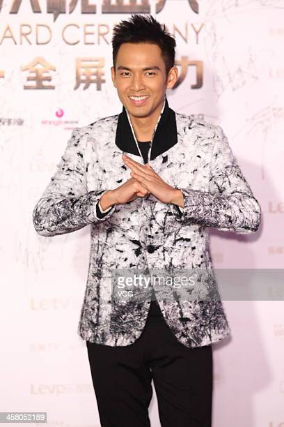Actor Wallace Chung attends the 4th LETV Award Ceremony at China World Summit Wing on December 19 2013 in Beijing China