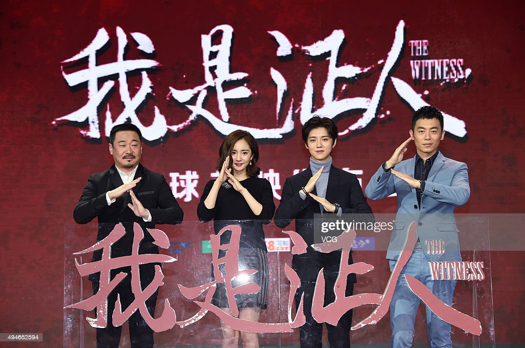 Actor Wang Jingchun, actress Yang Mi, singer and actor Lu Han and actor Zhu Yawen attend the press conference of film 'The Witness' on October 28, 2015 in Beijing, China.
