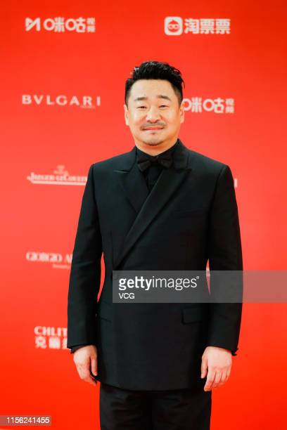 Actor Wang Jingchun attends the opening ceremony of the 22nd Shanghai International Film Festival at Shanghai Grand Theatre on June 15, 2019 in...
