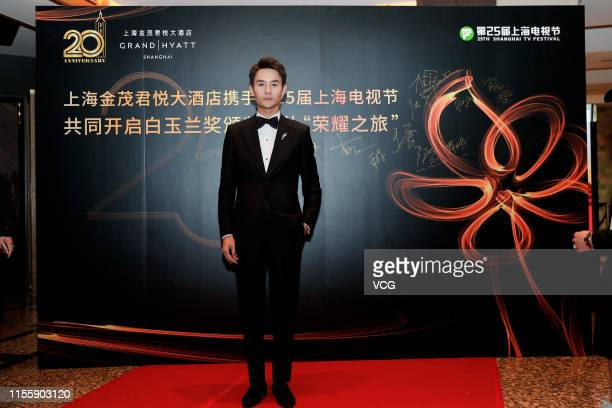 Actor Wang Kai attends the closing ceremony of the 25th Shanghai TV Festival on June 14 2019 in Shanghai China