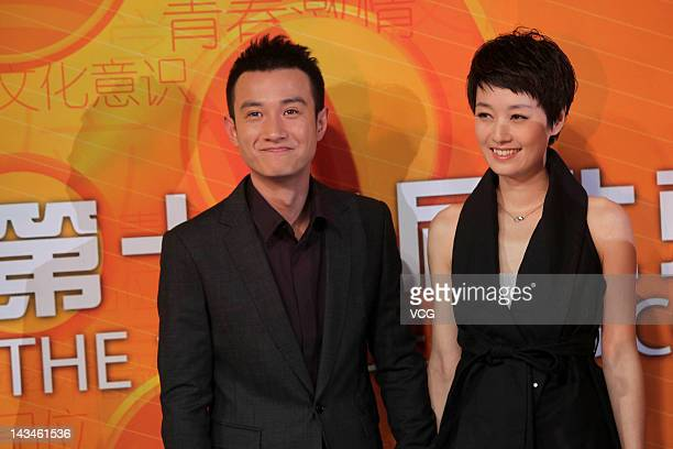 Actor Wen Zhang and his wife Ma Yili attend the closing ceremony of 19th Beijing University Student Film Festival at National Olympic Sports Center...