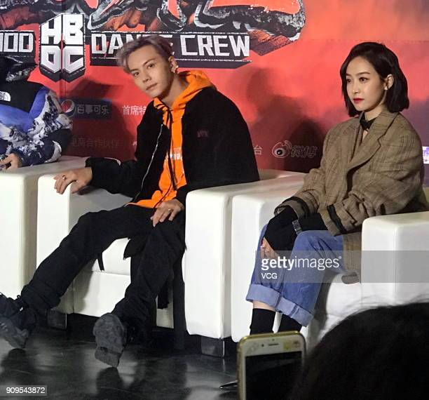 Actor William Chan and singer and actress Victoria Song attend the press conference of variety show 'Hot Blood Dance Crew' on January 23 2018 in...