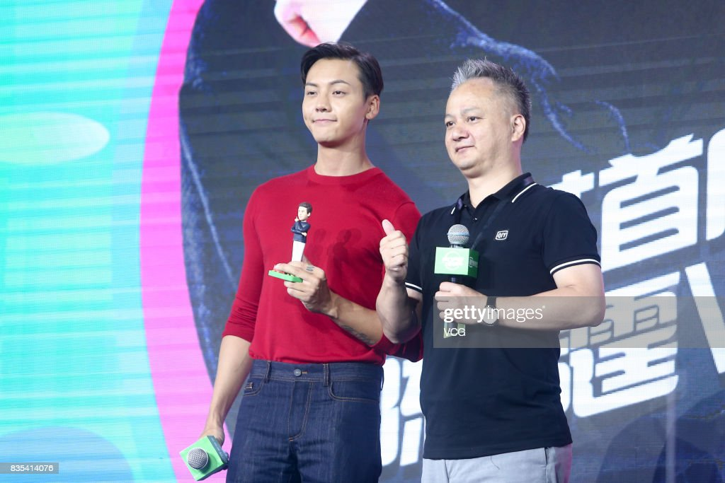 Actor William Chan (L) attends a fans meeting on August 19, 2017 in Beijing, China.