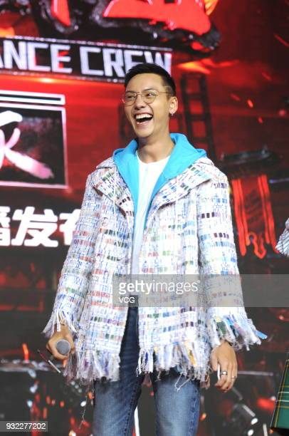 Actor William Chan attends the press conference of variety show 'Hot Blood Dance Crew' on March 14 2018 in Shanghai China