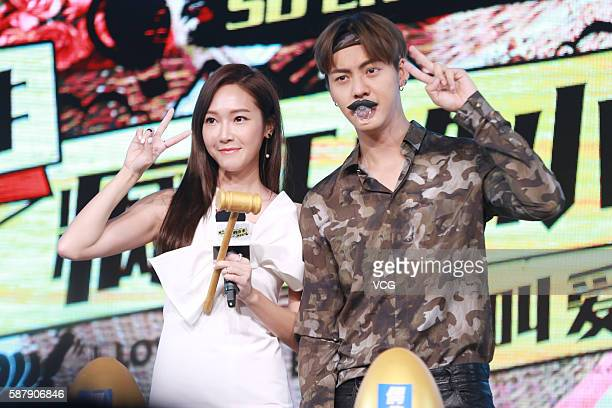 Actor William Chan KoreanAmerican singer and actress Jessica Jung attend the premiere of director Snow Zou's film I Love That Crazy Little Thing on...