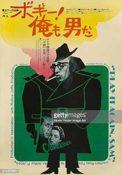 Actor Woody Allen appears with an inset of Humphrey Bogart and Ingrid Bergman in 'Casablanca' on a Japanese poster for the movie 'Play It Again Sam'...