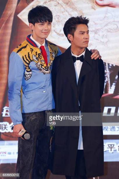 Actor Wu Lei and actor Chen Kun attend the press conference of television variety show 'Twentyfour Hours 2' on February 5 2017 in Beijing China