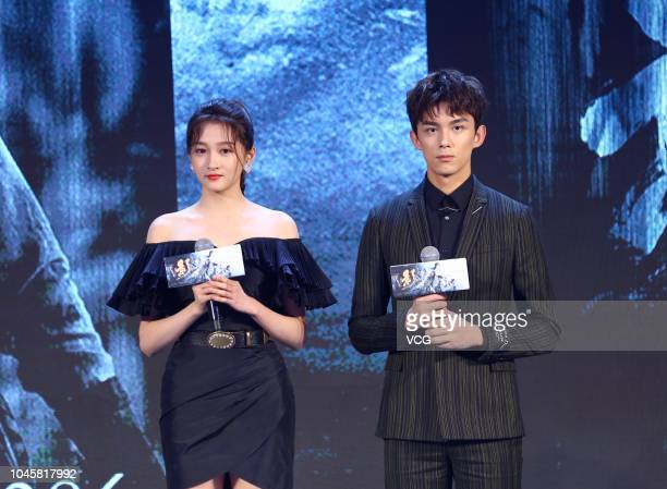 Actor Wu Lei and actress Guan Xiaotong attend a press conference of film 'Shadow' on September 27 2018 in Beijing China