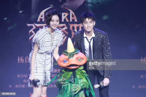 Actor Wu Lei and actress Zhang Yishang attend the press conference of film 'Asura' on January 16 2018 in Beijing China