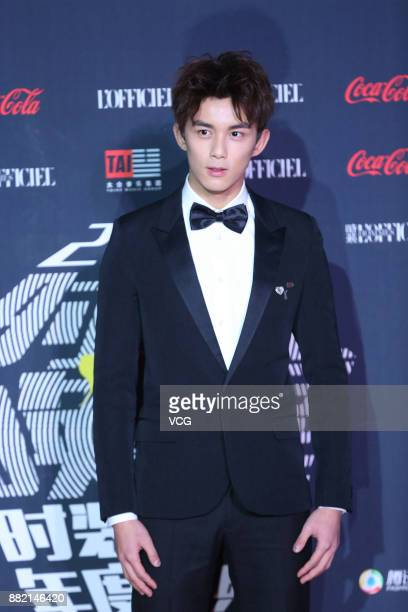Actor Wu Lei arrives at the red carpet of L'Officiel Fashion Night 2017 on November 29 2017 in Beijing China