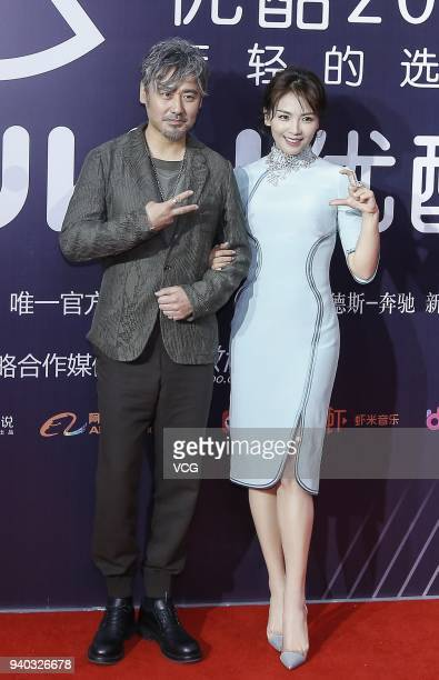 Actor Wu Xiubo and actress Tamia Liu Tao pose on the red carpet of 2018 Youku Young Choice Ceremony on March 30, 2018 in Beijing, China.