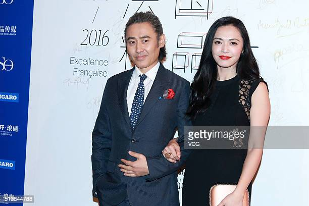 Actor Wu Xiubo and actress Yao Chen attend 2016 French Excellence Awards ceremony on March 4 2016 in Beijing China