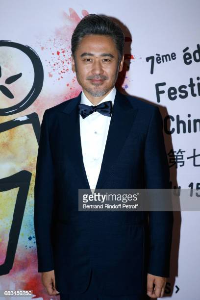 Actor Wu Xiubo attends the 7th Chinese Film Festival Opening Cocktail at Hotel Meurice on May 15 2017 in Paris France
