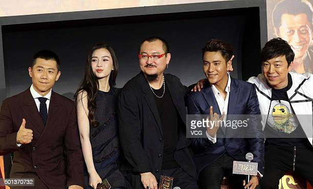 Actor Xi Yu actress Angelababy director Wu Ershan actor Chen Kun and actor Huang Bo attend the press conference of director Wu Ershan's film...
