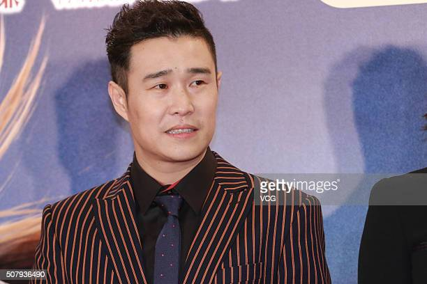 Actor Xiaoshenyang attends the charity premiere of director Cheang Pousoi's film The Monkey King 2 held by the Po Leung Kuk on February 1 2016 in...